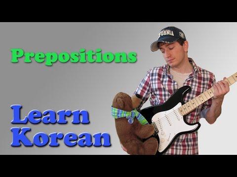 Learn Korean Ep. 62: Prepositions