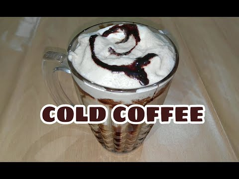 थंड कॉफी | Thick Cold Coffee with ice cream | chilled coffee in marathi