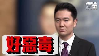 【短片】【連環ko陳浩天歪理】周浩鼎:他根本不想承認香港人是中國人、夾硬將「殖民者」套上中國 推動港獨破壞香港與中央互信、根本無助爭取民主