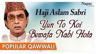 Yun To Koi Bewafa Nahi Hota | Haji Aslam Sabri | Superhit Romantic Qawwali Songs | Nupur Audio