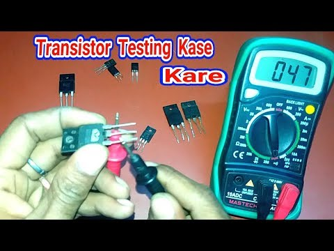 How to  Test a Good and bad  Transistor Using a Digital multimeter.