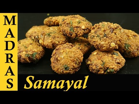 Masala Vada Recipe in Tamil | Masala Vadai | Paruppu Vadai Recipe | Masal Vada Recipe