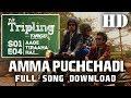 Amma Puchchadi DOWNLOAD Full Song HQ TVF Tripling S01E4 mp3