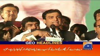 Geo Headlines - 08 PM - 11 October 2018