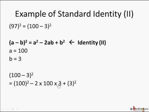 बीजगणित - Identity - भाग 2 - How to use algebraic identity (a-b)2 - in Hindi