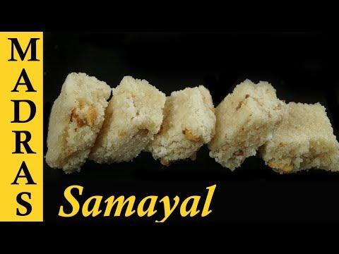 Coconut Burfi Recipe | Coconut Burfi in Tamil | Burfi Recipe in Tamil