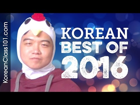 Learn Korean in 45 Minutes - The Best of 2016