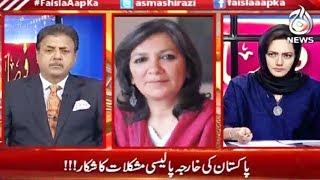 Faisla Aapka With Asma Sherazi   24 September 2018   Aaj News