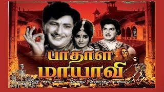 Pathaal Mayaavi Old Tamil Super Hit Film movie Starring:Kantha raow, Vijay Nirmalar