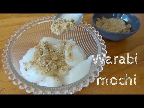 How to make Warabi Mochi / Recipe わらび餅の作り方 レシピ