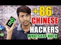 Chinese Hackers Hacking Your Whatsapp ??? | Why ? How to be safe ?