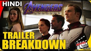 Download Avengers: Endgame Trailer 2 Breakdown [Explained In Hindi] Video