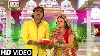 New Aarti Of Dashamaa || DJ Dashama Na Dhame Laito Bale || Jignesh Kaviraj || Gujarati