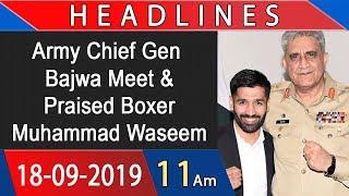 Headlines | 11 AM | 18 September 2019 | 92NewsHDUK
