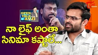 Sai Dharam Tej About Struggles In Industry