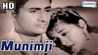 Munimji {HD} - Dev Anand - Nalini Jaywant - Pran - Nirupa Roy - Hindi Full Movie