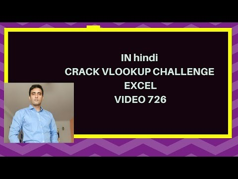 how to use Vlookup amazing excel question for you in HINDI