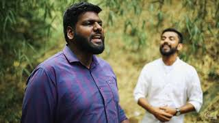Teaser    New Malayalam Chrstian Song   #NinMukham   #Kbans    Releasing on 7th June  