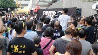 9 28 雨傘佔領行動一周年「全民反政治打壓運動」集會