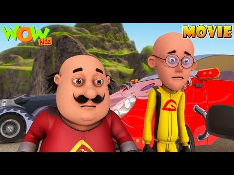 Motu Patlu 36 Ghantey Race Against Time | Motu Patlu Movie | ENGLISH, SPANISH & FRENCH SUBTITLES