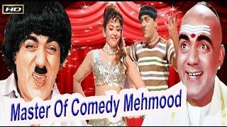 Master Of Comedy Mehmood In Hindi Cinema |