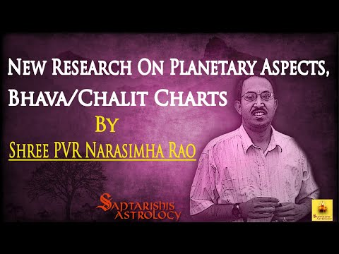 Secrets of Planetary Aspects & Bhava/Chalit charts in Vedic Astrology