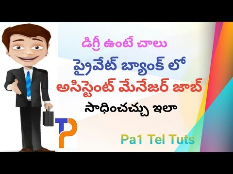 How to Get Assistant Manager Job in Top Bank | in Telugu by Pa1 - Bank Jobs
