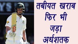 India vs Australia Test Match: Matt Renshaw hits half century against India | वनइंडिया हिन्दी