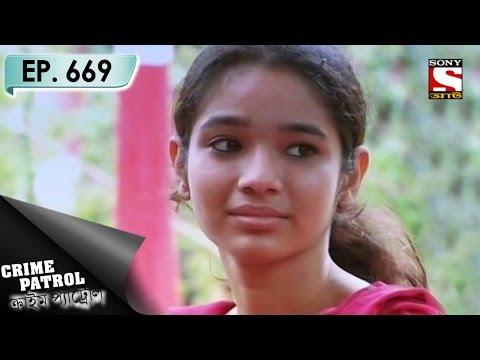 Crime Patrol - ক্রাইম প্যাট্রোল(Bengali) - Ep 783