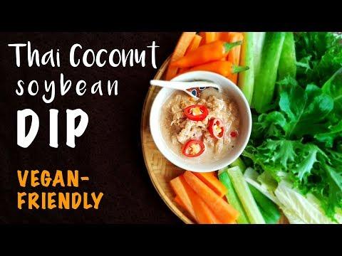 Thai Vegetarian Coconut Milk & Soybean Dip Recipe ( หลนเต้าเจี้ยวมังสวิรัติ )