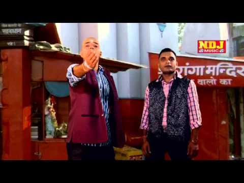 Xxx Mp4 Superhit Haryanvi Shiv Bhajan Bhali Karenge Bhandari NDJ Music 3gp Sex