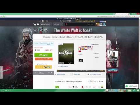كيف تشتري الالعاب باسعار خيالية   G2A  الموقع يدعم الكاش يو