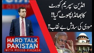HARD TALK PAKISTAN | 30 August 2019 | Dr Moeed Pirzada | Sabir Shakir | Orya Maqbool | 92NewsHD