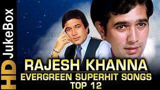 Rajesh Khanna Non-Stop Superhit Songs Collection | Hindustan Ke Pehle Superstar Ke Superhit Gaane
