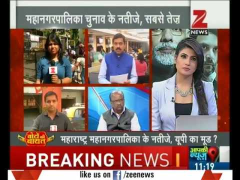 Reports and updates on BMC elections from Dadar polling station