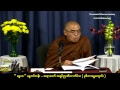 Download March 17, 2019 Mudita Shwe Kyaung Sayadaw Ashin Nyarnika at TDS MP3,3GP,MP4