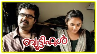 Beautiful Movie Scenes | Jayasurya reject new nurses | Anoop Menon