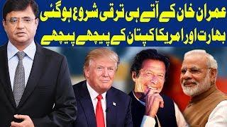 Dunya Kamran Khan Ke Sath | 20 August 2018 | Dunya News