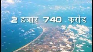 Ram Setu-World Heritage