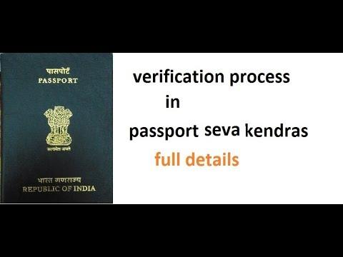 2017 verification process in passport seva kendra