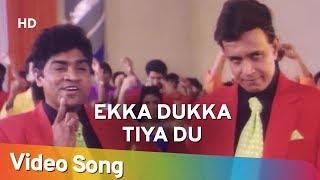 Ekka Dukka Tiya Du (HD) | Heeralal Pannalal (1999) | Mithun Chakraborty Popular Song | Johnny Lever