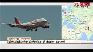 Delhi Denmark direct  Air india Flight service