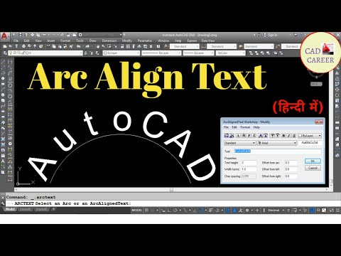Text Around ARC with ARC Text in AutoCAD | Create ARC Text | ARC aligned Text | Text on ARC  AutoCAD