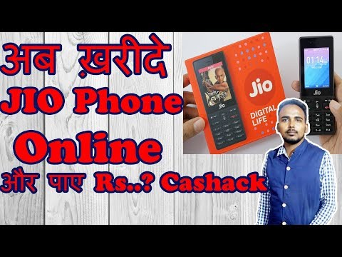 Jio Phone Price in India: Buy Reliance Jio Phone Online & Cashback Available