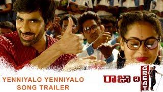 Yenniyalo Yenniyalo Song Trailer - Raja The Great -Its Blockbuster Time - Ravi Teja, Mehreen Pirzada
