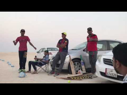 KKY DOHA Cricket