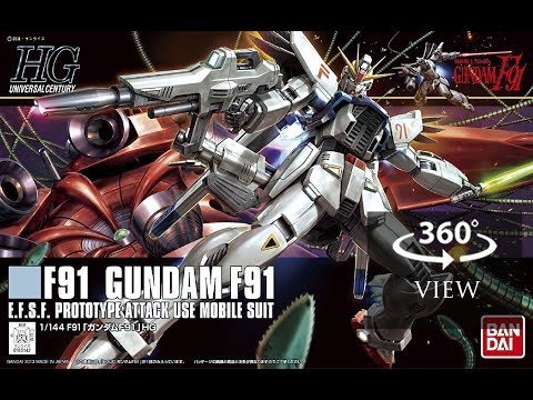 [360°Degree] HG 1/144 Gundam F91