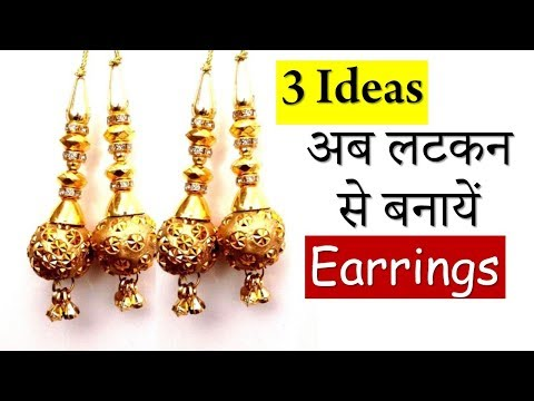 3 Very Easy Ideas for making Earrings with Hangings I Earring Making I Creative Diaries