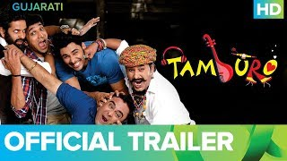Tamburo Official Trailer | Gujarati Movie | Full Movie Live On Eros Now | 24th August