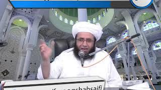 پیر جماعت علی شاہ صاحب کو بے عمل بابا کی نصیحت PIR JAMAT ALI SHAH SAHIB KO BABA KI NASIHAT